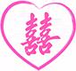 heartlogo pink small